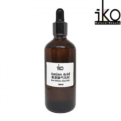 Amino Acid/ Potassium Cocoyl Glycinate 氨基酸起泡剂 100ml
