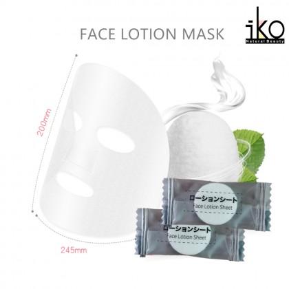 Top Quality Silk Fiber Fabric Facial Mask Sheet Japanese Sheet Mask - 10pcs